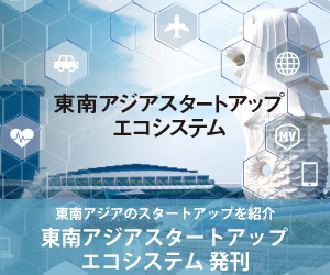 seaecosystem