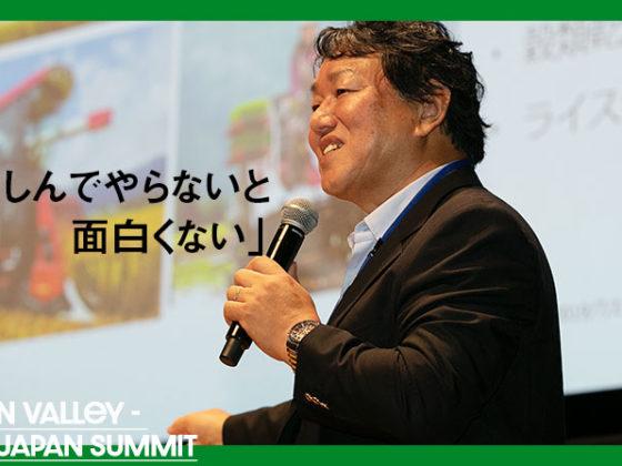 【ヤンマー】デザインシンキングでの事業の生み出し方