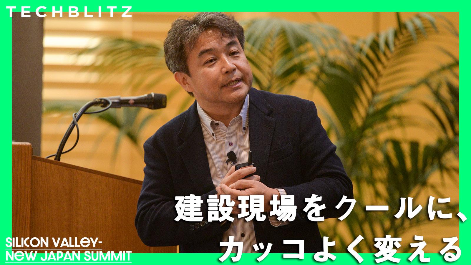 ダントツのコマツ、世界を回るピッチャーと日本のキャッチャーの連携に迫る